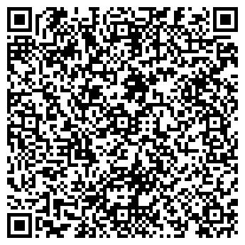 QR-код с контактной информацией организации ОФИС ШИК