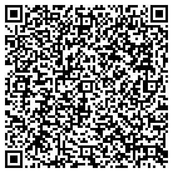QR-код с контактной информацией организации БЮРОКРАТ