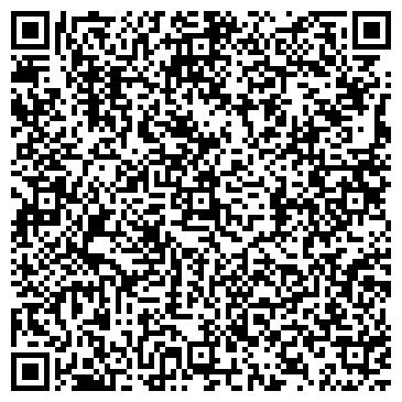 QR-код с контактной информацией организации ООО Брик Поинт