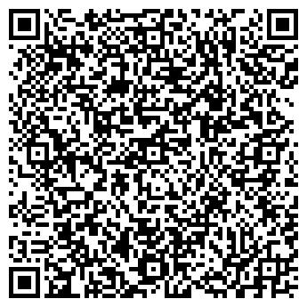 QR-код с контактной информацией организации СИРЕНА-ТРЭВЕЛ