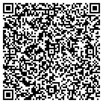 """QR-код с контактной информацией организации ООО Медицинский центр """"Медлюкс"""""""