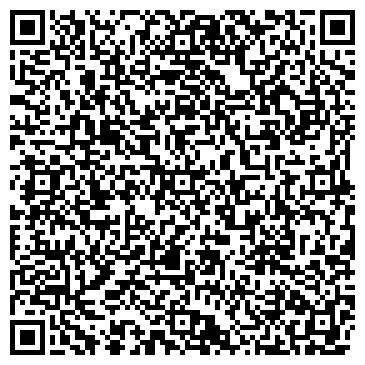 QR-код с контактной информацией организации ООО Спецтехальянс