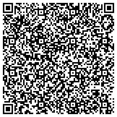 """QR-код с контактной информацией организации ООО Международный клинический центр """"АКТИВМЕД"""""""