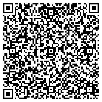 QR-код с контактной информацией организации АЛЬБЕРО