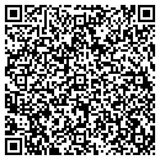 QR-код с контактной информацией организации Криничка