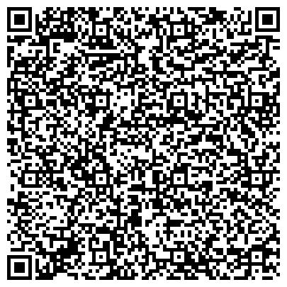QR-код с контактной информацией организации Врач-гинеколог высшей категории Лигирда Наталья Федоровна
