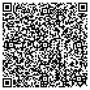 QR-код с контактной информацией организации ТАНИТ