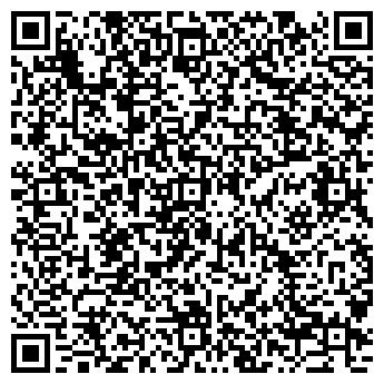 QR-код с контактной информацией организации VEDEA