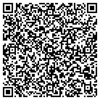 QR-код с контактной информацией организации Арт - металл