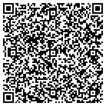 QR-код с контактной информацией организации ДЕТИ