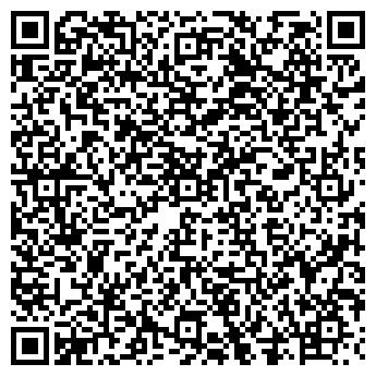 """QR-код с контактной информацией организации ООО Техцентр """"Луидор"""""""