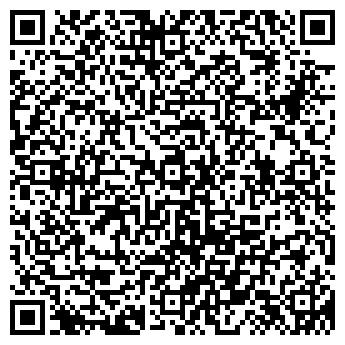 QR-код с контактной информацией организации Лingvo