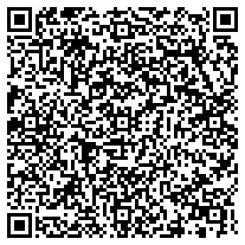 QR-код с контактной информацией организации СЫРДАРЬЯМУНАЙ АО