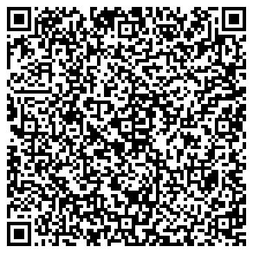 QR-код с контактной информацией организации ООО Литолан