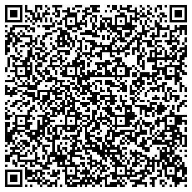 """QR-код с контактной информацией организации ООО """"Экспертная Компания"""" в г. Удомля"""