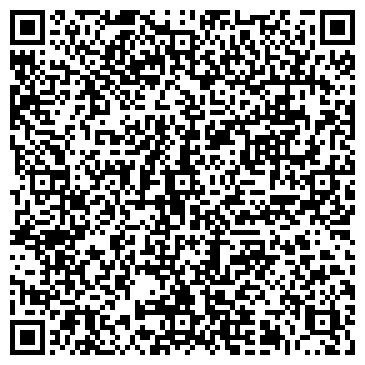 QR-код с контактной информацией организации ООО Диоксид