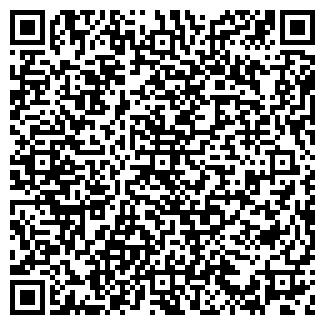 QR-код с контактной информацией организации ООО Внешагротранс-1