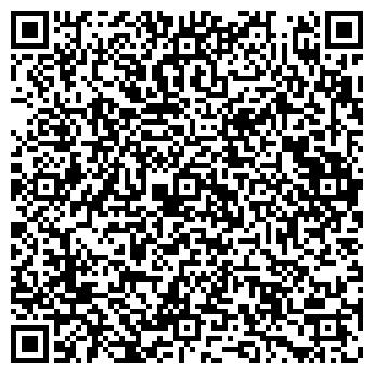 QR-код с контактной информацией организации ШАЙБА+