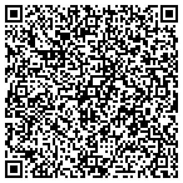 QR-код с контактной информацией организации TO BE BRIDE