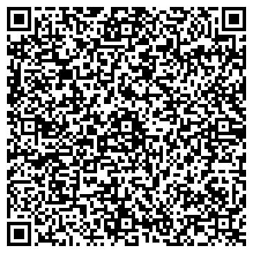 QR-код с контактной информацией организации ООО КС Стройсервис