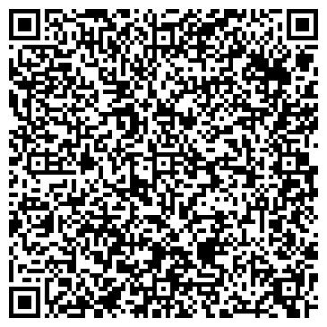 """QR-код с контактной информацией организации ООО Салон """"Интерьер"""""""