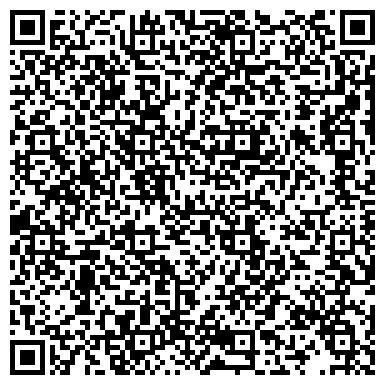 """QR-код с контактной информацией организации """"ALFA outsourcing"""" (Бухгалтерские услуги)"""