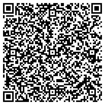 QR-код с контактной информацией организации СтройМастер