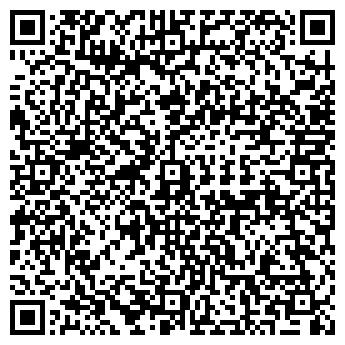 QR-код с контактной информацией организации ТЕПЛОМОНТАЖ ТОО