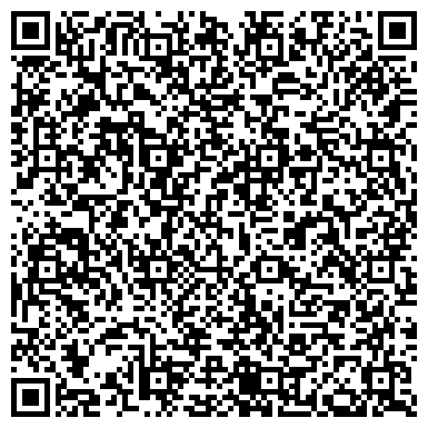 QR-код с контактной информацией организации БАЙМАКСКАЯ ЦЕНТРАЛЬНАЯ РАЙОННАЯ БОЛЬНИЦА