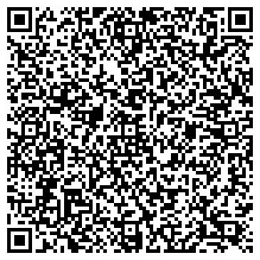 """QR-код с контактной информацией организации """"Слетать.ру"""" Нефтекамск"""