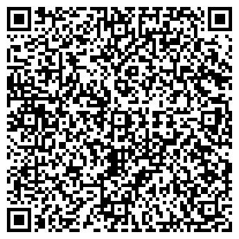 QR-код с контактной информацией организации БАЙМАКСКОЕ СДРСУ ГУП БАШКИРАВТОДОР
