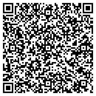 QR-код с контактной информацией организации МКБУ