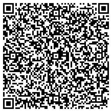 QR-код с контактной информацией организации ООО Шумоизоляция Казань