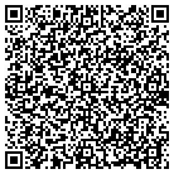 QR-код с контактной информацией организации ТОМИРИС ЛИМИТЕД ТОО