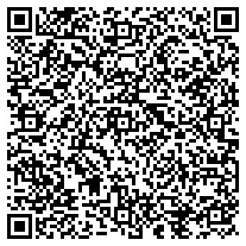 QR-код с контактной информацией организации Lana Shine