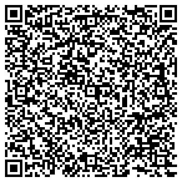 QR-код с контактной информацией организации БАЙМАКСКОЕ ОТДЕЛЕНИЕ № 4583 СБ РФ