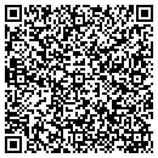 QR-код с контактной информацией организации БАЙКАРА
