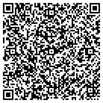"""QR-код с контактной информацией организации Ресторан """"Stage"""""""