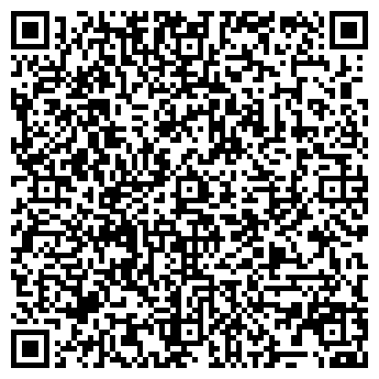 """QR-код с контактной информацией организации ООО """"ОБКстандарт"""""""