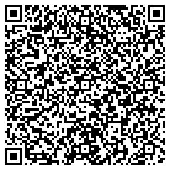 QR-код с контактной информацией организации OPEN ROOM
