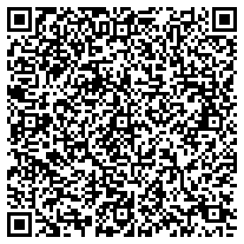 QR-код с контактной информацией организации Pegas