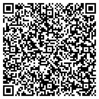 QR-код с контактной информацией организации НА ПРАВДЕ