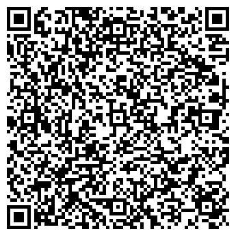 """QR-код с контактной информацией организации """"Grand PR"""""""