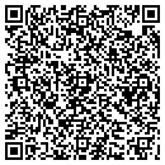 QR-код с контактной информацией организации ЦИТРОН