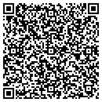 QR-код с контактной информацией организации ПК-СЕРВИС