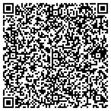 QR-код с контактной информацией организации ООО Интерэкспертиза