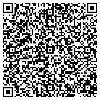 """QR-код с контактной информацией организации ООО """"ЭЛЕКТРОСПЛАВ"""""""