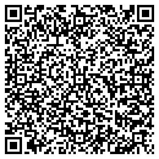 QR-код с контактной информацией организации ПОЛИГРАФ-СЕРВИС