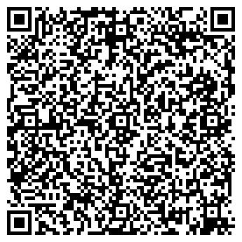 QR-код с контактной информацией организации БРОК-ИНВЕСТ-СЕРВИС И К ТФД