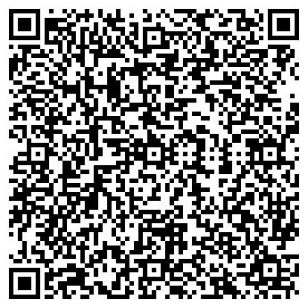 QR-код с контактной информацией организации Bigedok